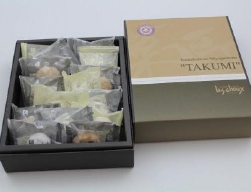 ◇菓匠TAKUMI ギフト箱 12個入り