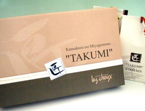 ◇菓匠TAKUMI ギフト箱 24個入り