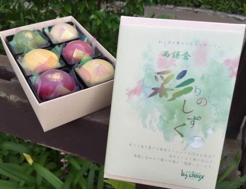 ◇彩りのしずく 6個入り(冷凍配送品)SOLD OUT!