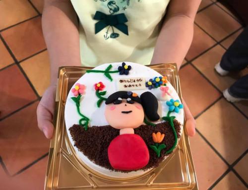 2017年夢ケーキ