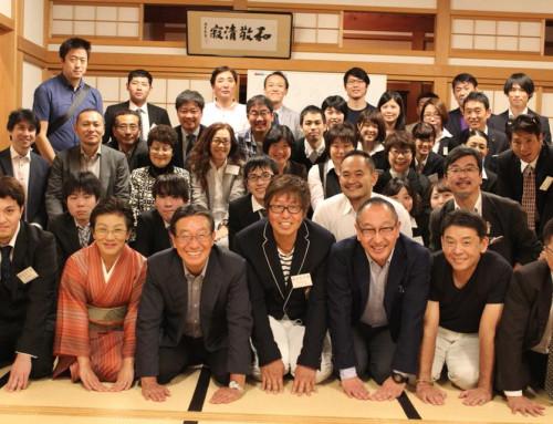 鎌倉百年塾 第三期最終講 無事に終了いたしました。