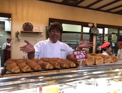 ケーキ屋さんが作る「ラウンド食パン」「塩バターロールパン」今年もはじまります