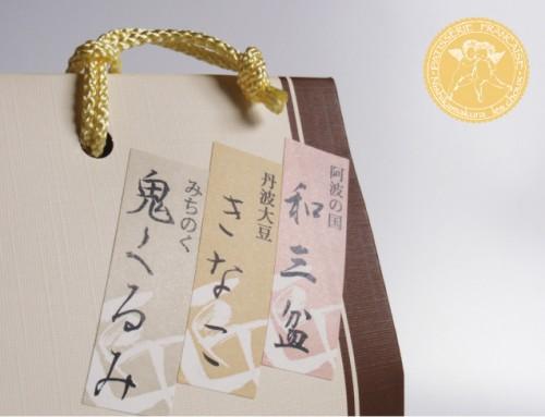 ◇菓匠TAKUMI 小箱9個入り「鬼くるみ・きな粉・和三盆の3種ミックス」
